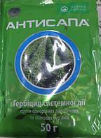 ГЕРБИЦИД АНТИСАПА (50Г) ( МЕТРИБУЗИН 600 Г/Л ) ЗЕНКОР