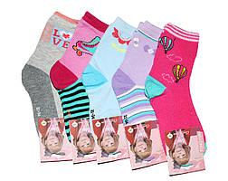 Носки детские для девочки A5012
