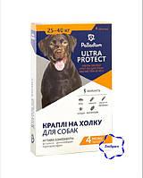 Краплі на холку ULTRA PROTECT від бліх і кліщів для собак вагою 25-40 кг