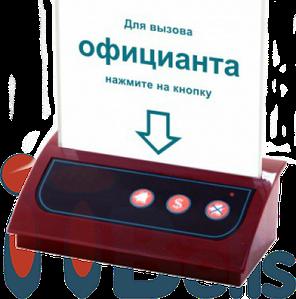 Кнопка вызова персонала с красной подставкой ITbells-306