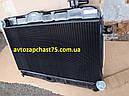 Радиатор ваз 2121, Нива медный, 2-х рядный (производитель Оренбургский радиатор, Россия), фото 5