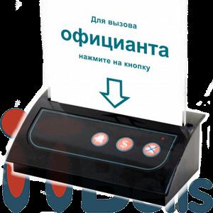 Кнопка вызова персонала с черной подставкой ITbells-306