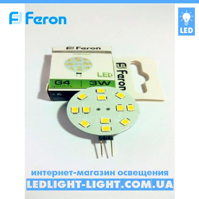 Светодиодная лампа Feron  LB17 12v G4 3W для мебельных светильников