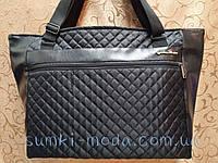 Женские сумка стеганная  с кожаным Отличное качество 3 отдела/Сумка для через плечо Сумка-мода только оптом