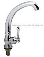 Смеситель на одну воду Zerix TLK-A119