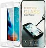 Защитное стекло BeCover 3D Apple iPhone 7 White (701041)