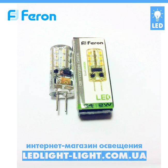 Светодиодная лампа Feron LB 420 2 W, G4 12V