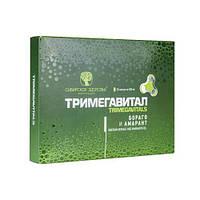 Тримегавитал. Бораго и амарант (Trimegavitals. Siberian borage/amaranth)
