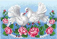 Схема для вышивки бисером Жемчужное сияние любви