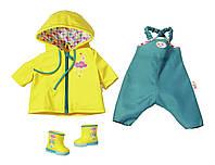 Одежда для кукол с сапожками Baby Born 822548 Zapf Creation