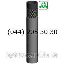 Рукав для горячей воды на строительных площадках, —40°C/+100°C, 25-51 мм; 1456-30