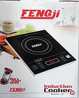 Плита индукционная Fengii T-21