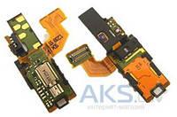 Шлейф для Sony LT15i / LT18i / X12 Xperia Arc с разъемом гарнитуры, вибромотором, кнопкой включения, подстветкой
