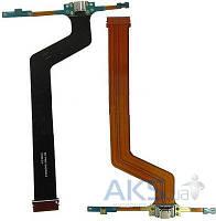 Шлейф для Samsung T520 Galaxy Tab Pro 10.1 / P600 / P601 / P605 Galaxy Note 10.1 с разъемом зарядки и микрофоном