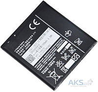 Аккумулятор Sony LT26i Xperia S (1750 mAh) Original