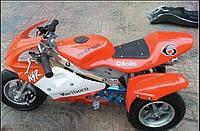 """Детский электромотоцикл трицикл """"Nascar"""" с надувными колесами и устойчивый. до 90 кг, мотор 350 W, до 25 км/ч"""