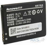 Аккумулятор Lenovo A60 IdeaPhone (1500 mAh) Original