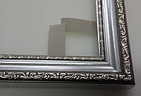 "Багеты (рамки) ""Серебро"" для картин  размером 40х50см"