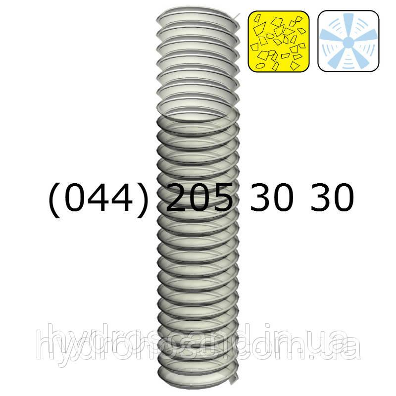 Шланг для зерна, піску, тирси, граві; поліуретан -40°С /+90°С, 50-150 мм, 1463-50