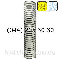 Шланг для зерна, песка, опилок, грави; полиуретан —40°С /+90°С, 50-150 мм, 1463-50