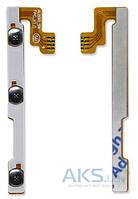 Шлейф для Lenovo P70 / P70T с кнопкой включения и кнопками регулировки громкости Original