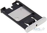 Держатель SIM-карты Nokia 925 Lumia Silver