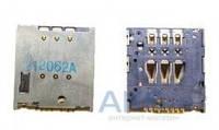 (Коннектор) Aksline Разъем SIM-карты для Motorola RAZR i XT890 / RAZR XT910 / RAZR XT912