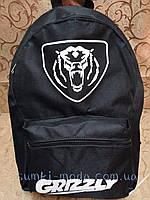 Рюкзак спортивный ГРИЗЛИ спорт городской Рюкзак стильный  Оксфорд ткань только оптом