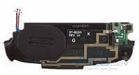 Динамик Samsung I8000 Omnia II Полифонический (Buzzer) с антенной