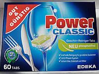 Бесфосфатные таблетки для посудомоечных машин    Gut&Gunstig  Power  Tabs  60 шт.