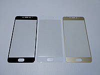Оригинальное защитное стекло для Meizu M5 Note (полноразмерное)