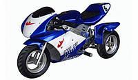 """Детский электромотоцикл трицикл """"Nascar"""" с надувными колесами и устойчивый. до 60 кг, мотор 350 W, до 25 км/ч"""