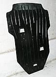 Защита картера двигателя и кпп Audi A8 2010-, фото 2