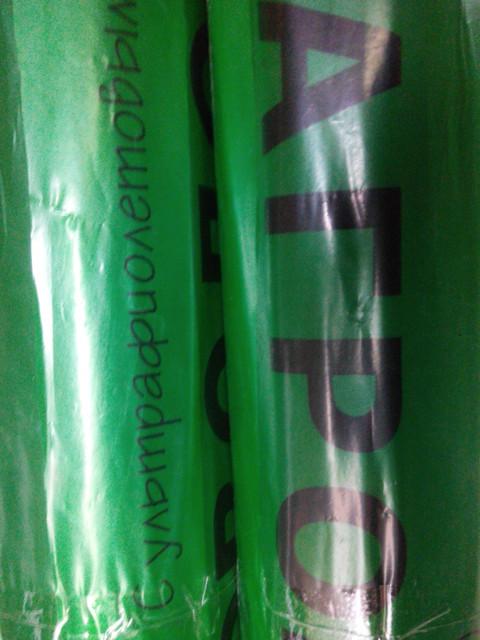 Агроволокно черное 42 гр/м2