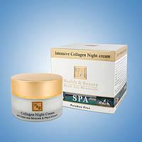 Интенсивный ночной крем с коллагеном. Health & Beauty