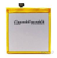 Аккумулятор Huawei Ascend P2 / HB5Y1V (2350 mAh) Original