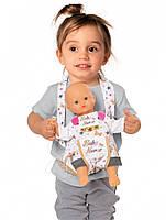 Рюкзак кенгуру для куклы Baby Nurse Smoby 220309