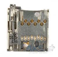 (Коннектор) Разъем карты памяти Nokia N97/N97 Mini