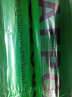 Агроволокно 50 гр м.кв. 1,6*50 м чёрное Одетекс 304936