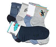 Носки детские для мальчика подростковые A3007, фото 1
