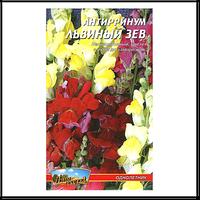 """Семена антирринум евро пакет """"Львиный Зев"""" (Однолетник) 0,3 гр"""