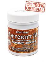 Литовит-М 150г (энтеросорбент, помощь при аллергии, оказывает общеукрепляющее действие)