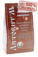 Литовит-М 30г (отравления пищевые, алкогольные, похмельный синдром, диарея, очищение организма от токсинов)