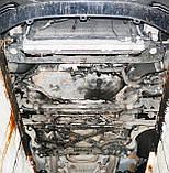 Защита картера двигателя и кпп Audi A8 2010-, фото 6