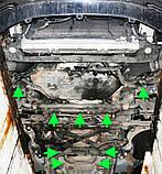 Защита картера двигателя и кпп Audi A8 2010-, фото 7