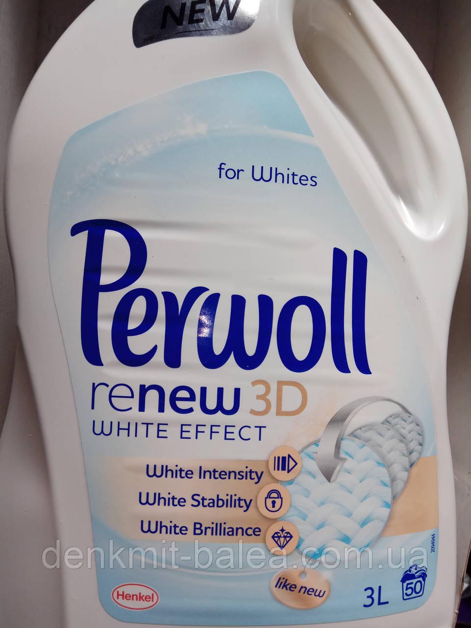 Бесфосфатный гель для стирки белого белья Perwoll White Renew 3D  3 л
