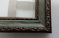 """Багеты (рамки) """"Старинная бронза"""" для картин  размером 40х50см"""
