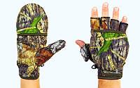 Перчатки-варежки флисовые для рыбалки (флис, PL закр.пальцы, рр LXL, камуфляж Realtree), фото 1