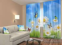 """ФотоШторы """"Бабочки и ромашки"""" 2,5м*2,6м (2 полотна по 1,30м), тесьма"""