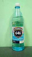 Растворитель 646 1.0л(0.61кг) Premium